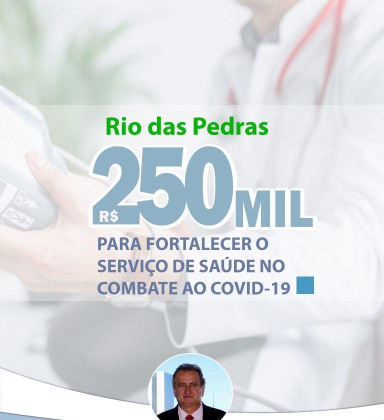 Saúde de Rio das Pedras recebe R$ 250 mil